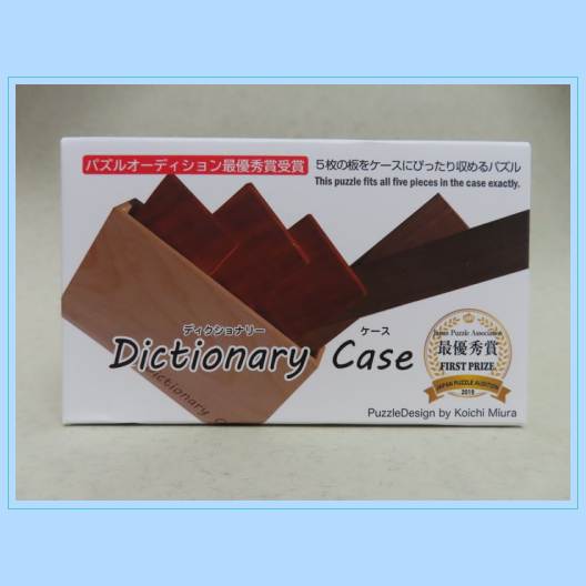 Dictionary case
